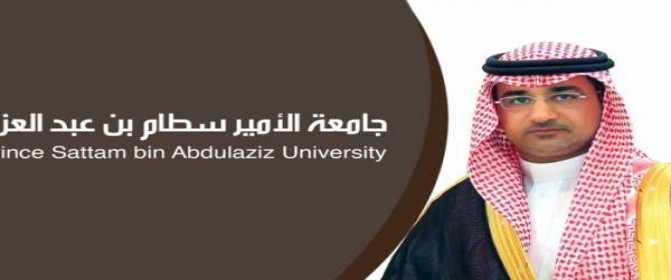 وكيل الجامعة للشؤون التعليمية والأكاديمية يصدر قرار بتشكيل وحدة الخريجين
