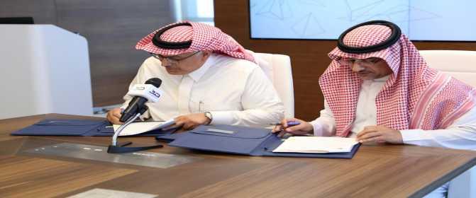 الدكتور الخضيري يوقع اتفاقية مع صندوق تنمية الموارد البشرية