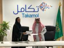 الدكتور الخضيري يوقع مذكرة تفاهم مع شركة تكامل للاستفادة من برنامج دروب