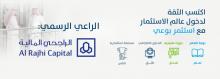 """دعوة لجميع طلاب وطالبات جامعة الأمير سطام بن عبدالعزيز للمشاركة في برنامج """"استثمر بوعي"""""""