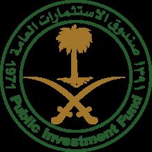 برنامج تطوير الخريجين لعام 2019م بصندوق الاستثمارات العامة